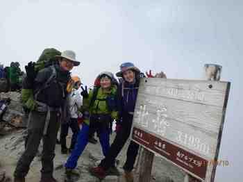北岳山頂こっち.JPG